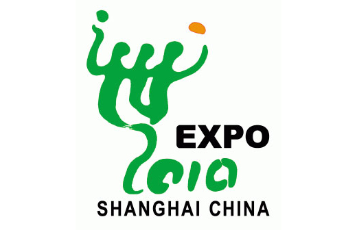 expo-shanghai-china
